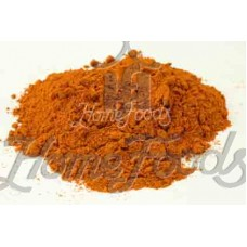 Rasam Powder  (Rasam Masala Powder)